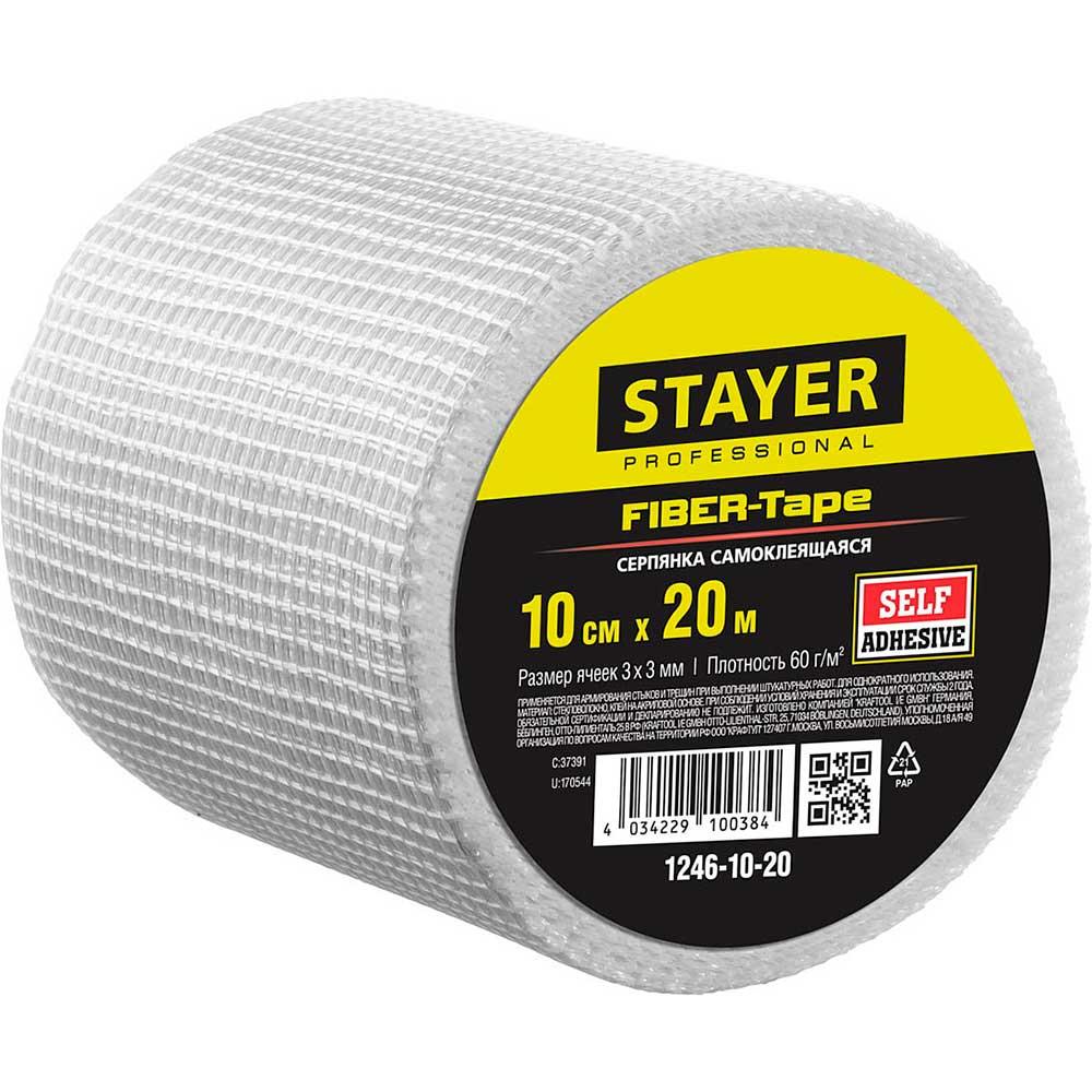 Фото Серпянка самоклеящаяся (сетка малярная) FIBER-Tape, 10 см х 20м, STAYER Professional 1246-10-20