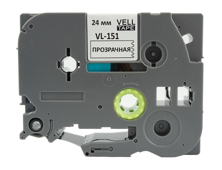 Фото Лента Vell VL-151 (Brother TZE-151, 24 мм, черный на прозрачном) для PT D600/2700/P700/P750/ PTE550/9700/P900 {Vell151} (1)