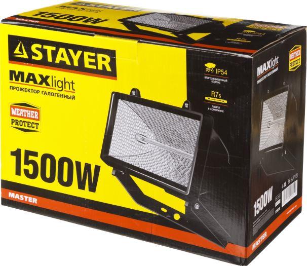 Фото STAYER MAXLight прожектор 1500 Вт галогенный, черный {57107-B} (1)