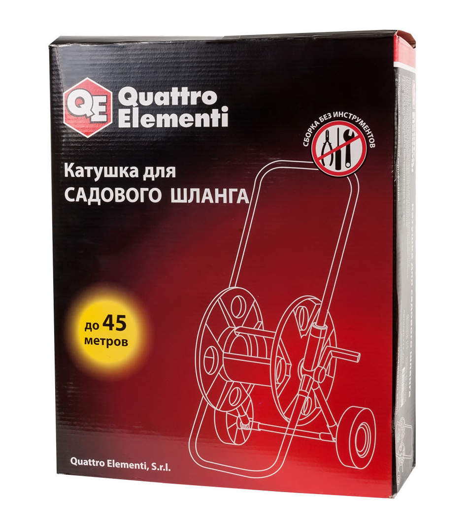 "Фото Катушка для садового шланга Quattro Elementi малая, с колесами (шланг 1/2"" - до 45 м, 3/4"" - 30 м) {772-203} (6)"
