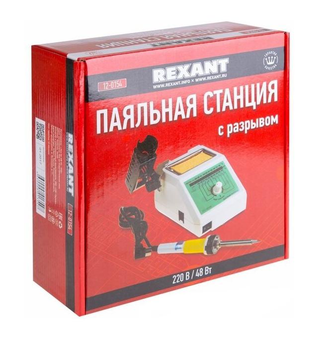 Фото Паяльная станция Rexant с разрывом (150-420°С) 220 В / 48 Вт {12-0154} (1)