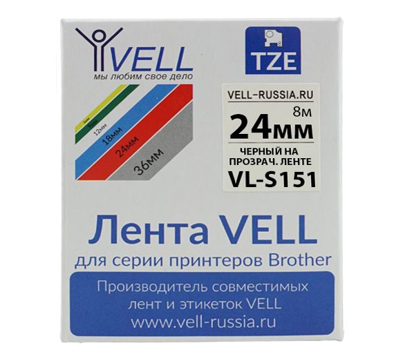 Фото Лента Vell VL-S151 (Brother TZE-S151, 24 мм, черный на прозрачном) для PT D600/2700/P700/P750/ PTE550/9700/P900 {Vells151}