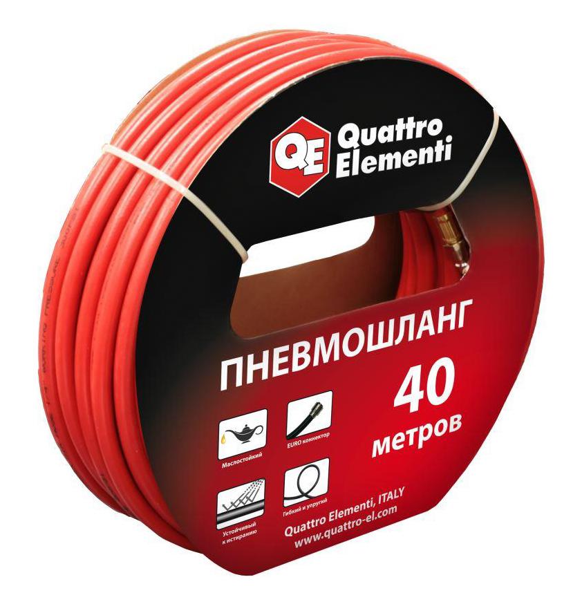 Фото Шланг пневматический Quattro Elementi 40 метров, разъем EURO {645-556}
