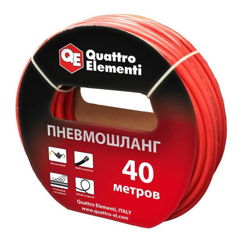 Фото Шланг пневматический Quattro Elementi 40 метров, разъем EURO {645-556} (3)