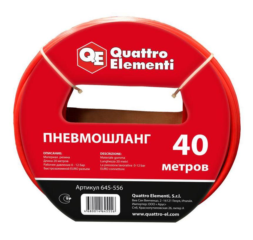Фото Шланг пневматический Quattro Elementi 40 метров, разъем EURO {645-556} (4)