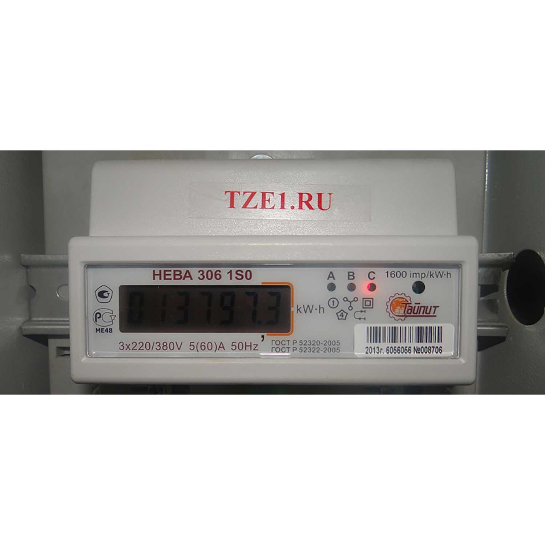 Фото Лента Vell VL-132 (Brother TZE-132, 12 мм, красный на прозрачном) для PT 1010/1280/D200/H105/E100/ D600/E300/2700/ P700/E550/9700 {Vell132} (2)