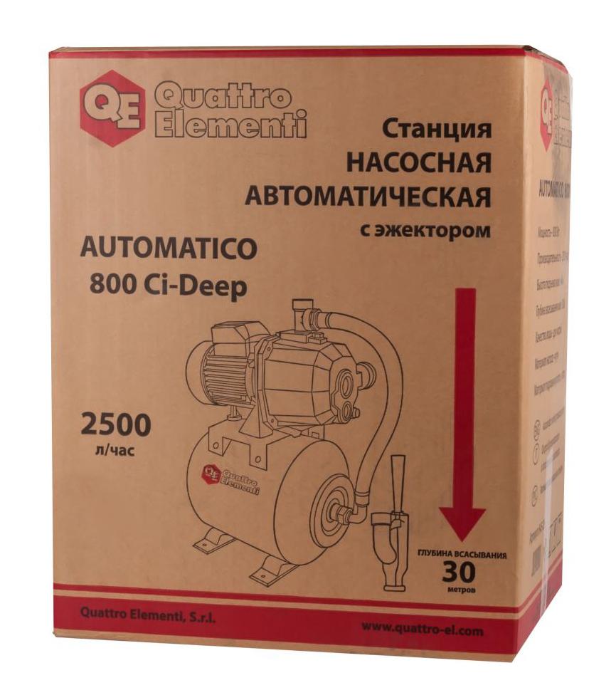 Фото Насосная станция Quattro Elementi Automatico 800 Ci Deep (800 Вт, 2500 л/ч, для чистой, 40 м, 20,1 кг) + эжектор {645-280} (6)