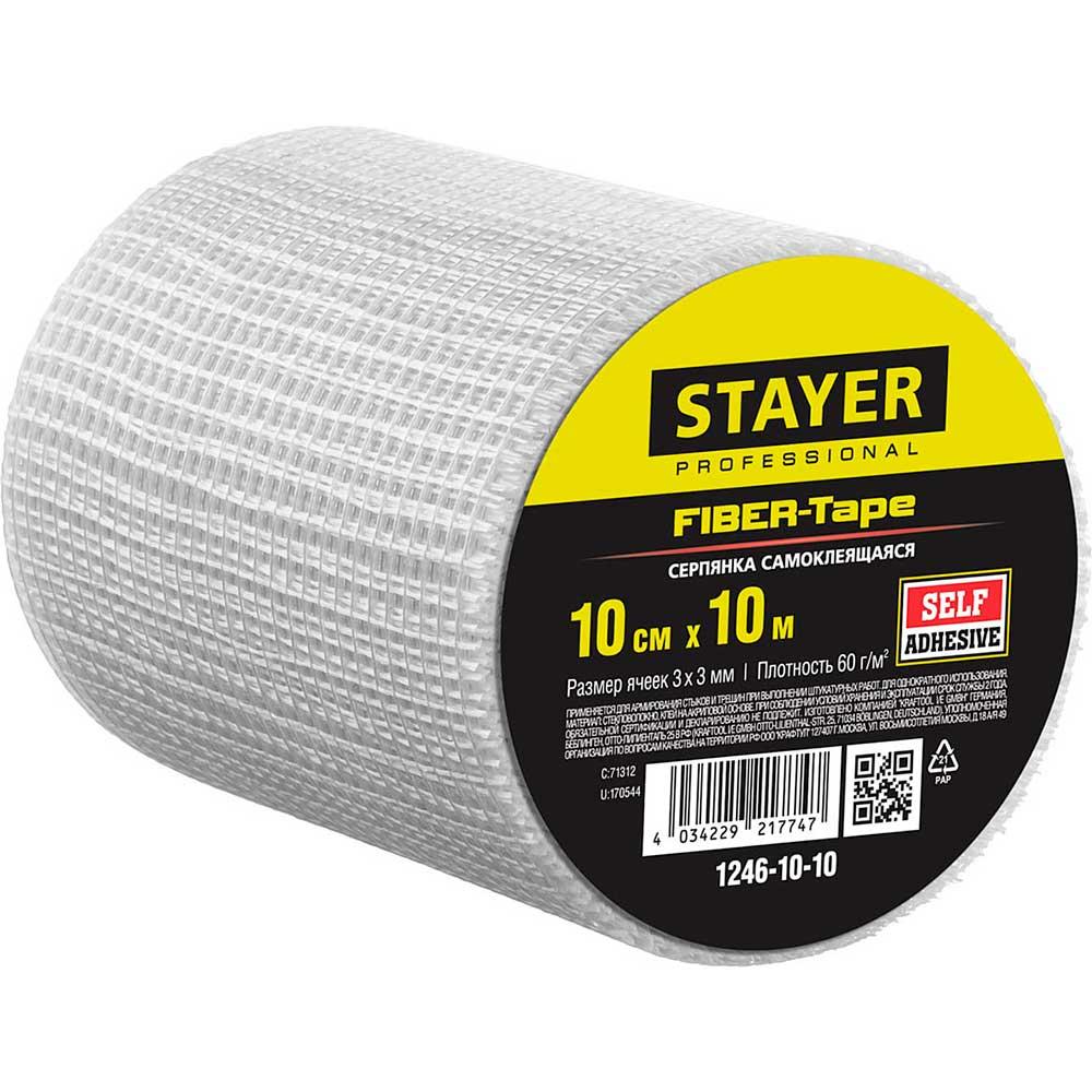Фото Серпянка самоклеящаяся (сетка малярная) FIBER-Tape, 10 см х 10м, STAYER Professional 1246-10-10