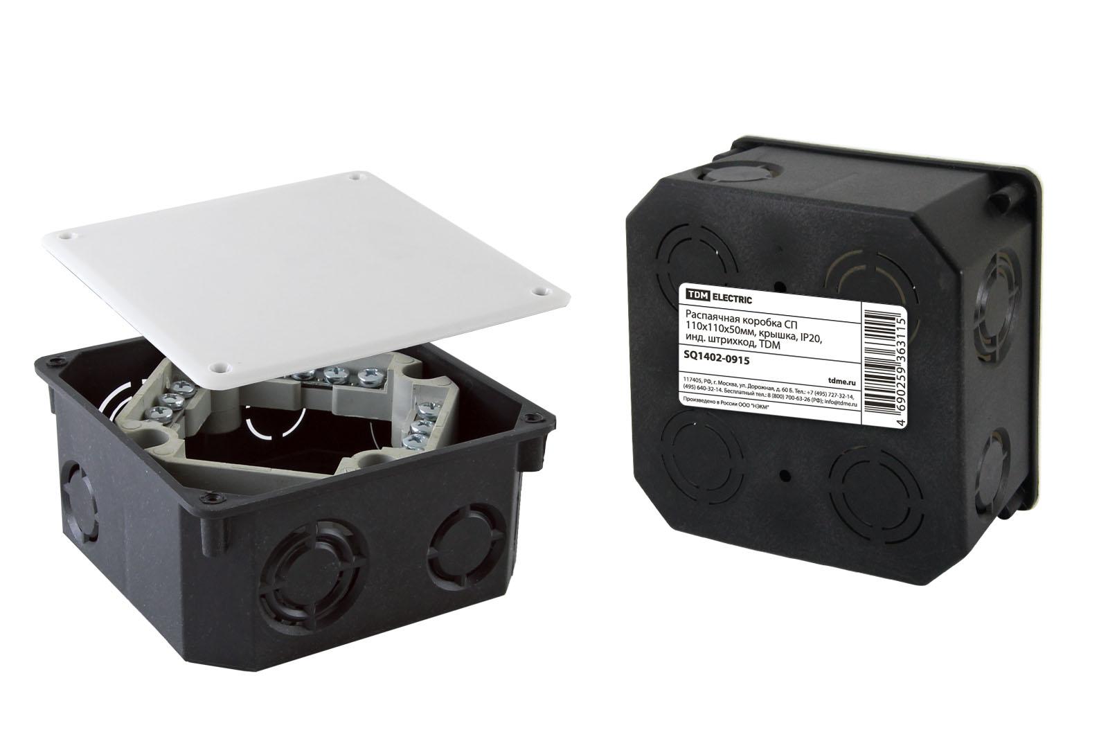 Фото Распаячная коробка СП 110х110х50мм, крышка, IP20, инд. штрихкод, TDM {SQ1402-0915}