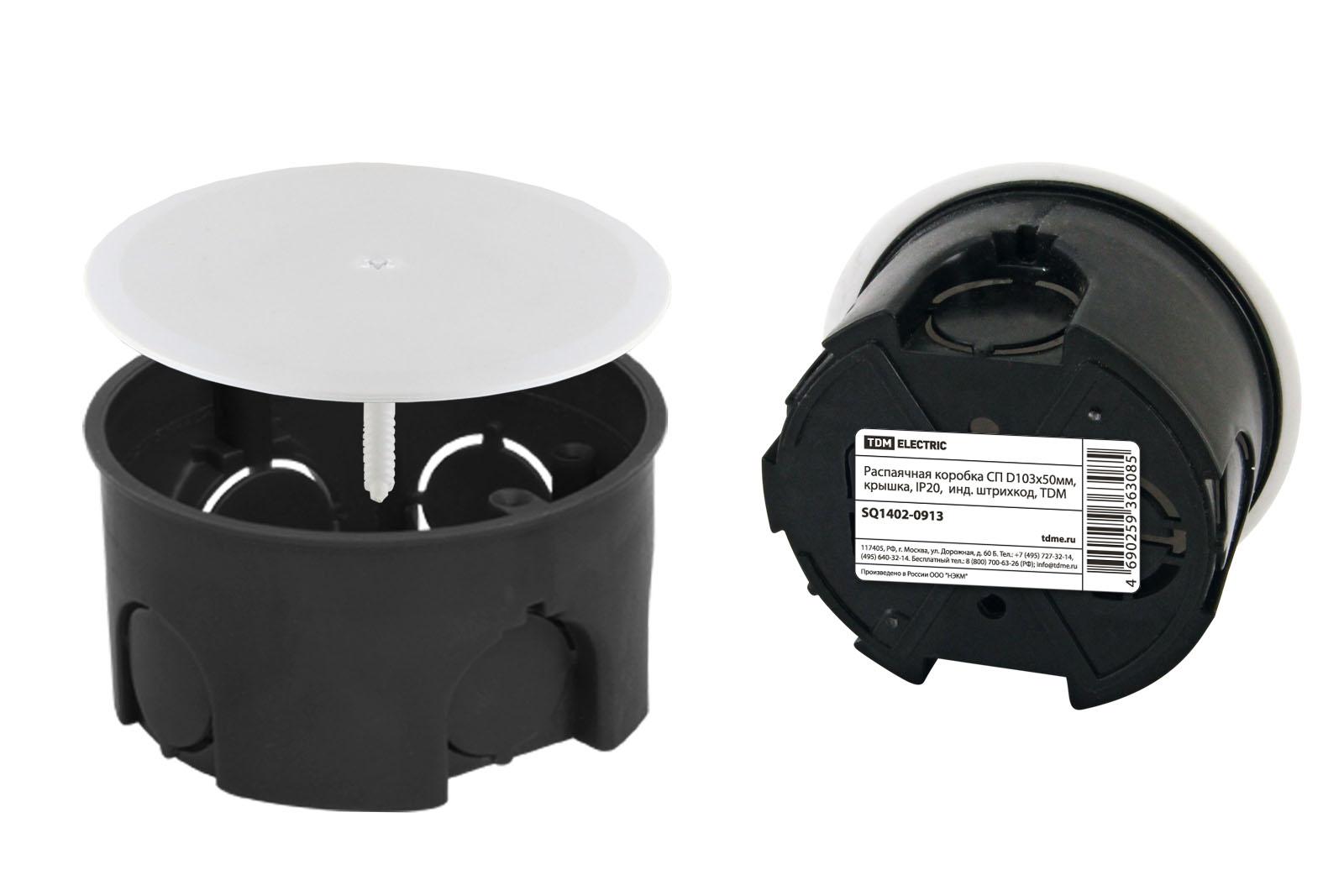 Фото Распаячная коробка СП D103х50мм, крышка, IP20, инд. штрихкод, TDM {SQ1402-0913}