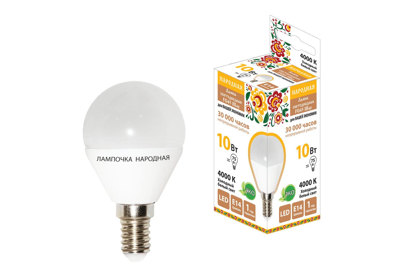 Фото Лампа светодиодная FG45-10 Вт-230 В-4000 К–E14 Народная {SQ0340-1606}