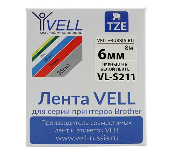 Фото Лента Vell VL-S211 (Brother TZE-S211, 6 мм, черный на белом) для PT 1010/1280/D200/H105/E100/ D600/E300/2700/ P700/E550/970 {Vells211}