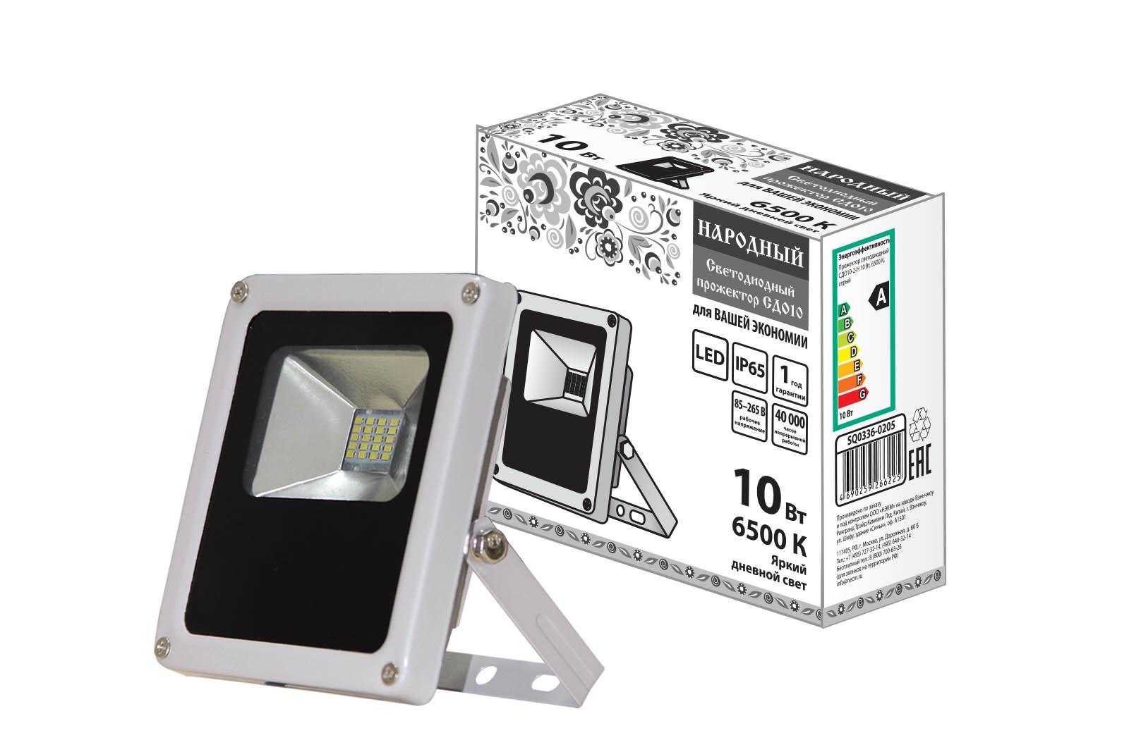 Фото Прожектор светодиодный СДО10-2-Н 10 Вт, 6500 К, серый {SQ0336-0205}