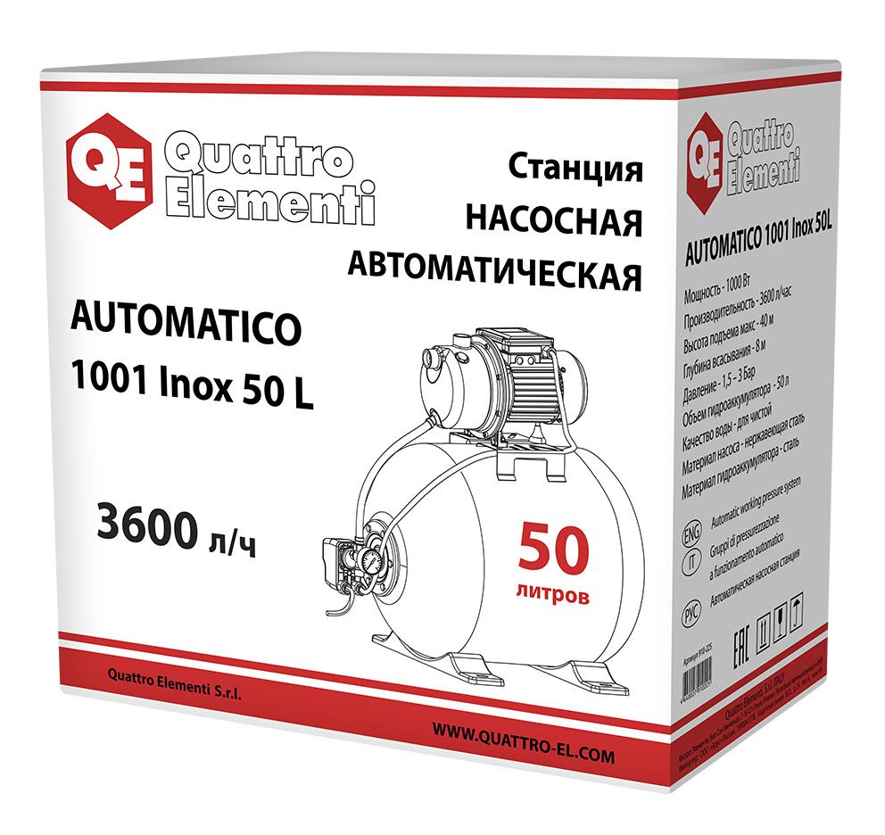 Фото Насосная станция Quattro Elementi Automatico 1001 Inox 50 L (1000 Вт, 3600 л/ч, для чистой, 40 м, 14,2 кг) {910-225} (7)